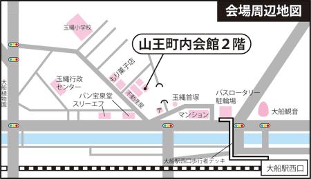 ヨガシャラ大船 周辺地図